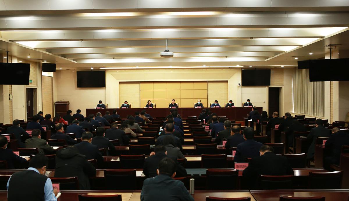 省廳召開黨史學習教育動員大會