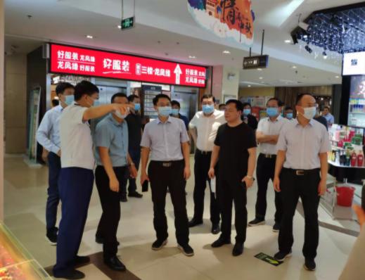 临颍县委副书记、县长李俊伟带队调研安全生产工作