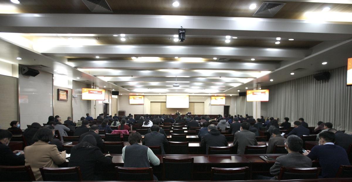 省发展改革委组织开展习近平法治思想专题法治讲座
