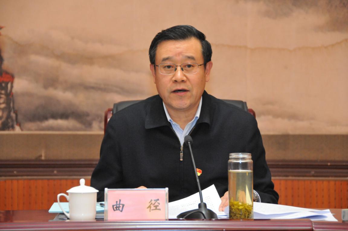 省文化和旅游厅召开2021年全面从严治党工作会议