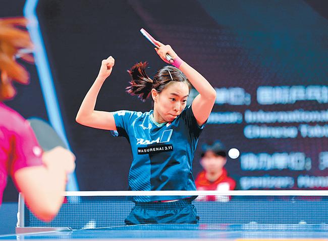2020国际乒联总决赛在郑州开幕