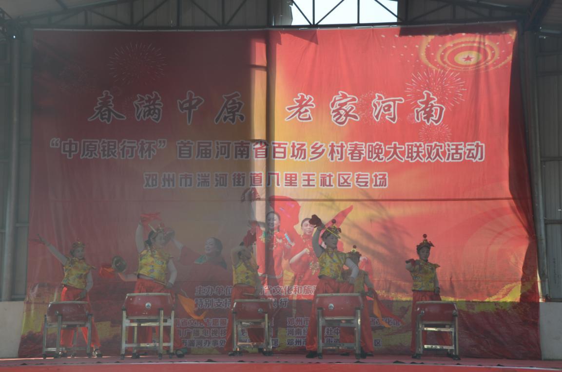 邓州市文化和旅游工作汇报及特色亮点工作