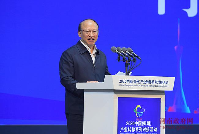 尹弘:河南將抓住承接產業轉移重大機遇 積極融入雙循環新發展格局