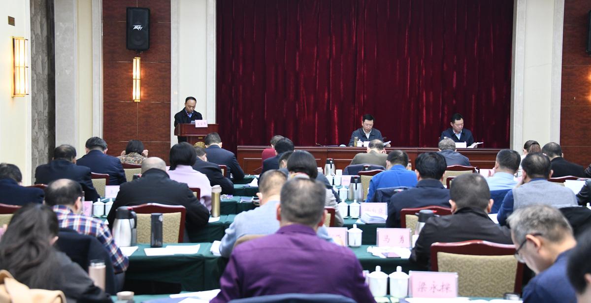 全省食品生产监管工作会议在郑州召开