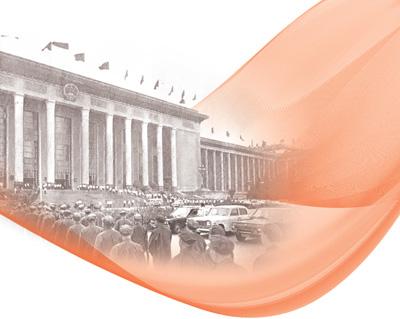 新时期改革开放的伟大旗帜(辉煌历程)