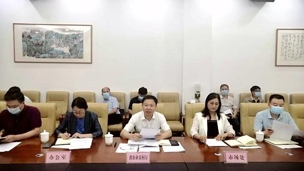 省农业农村厅组织召开2020年中国农民丰收节筹备工作座谈会