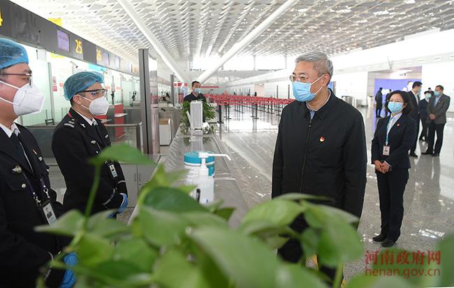 """大年三十,省长尹弘来到这些""""窗口""""慰问坚守一线工作人员"""