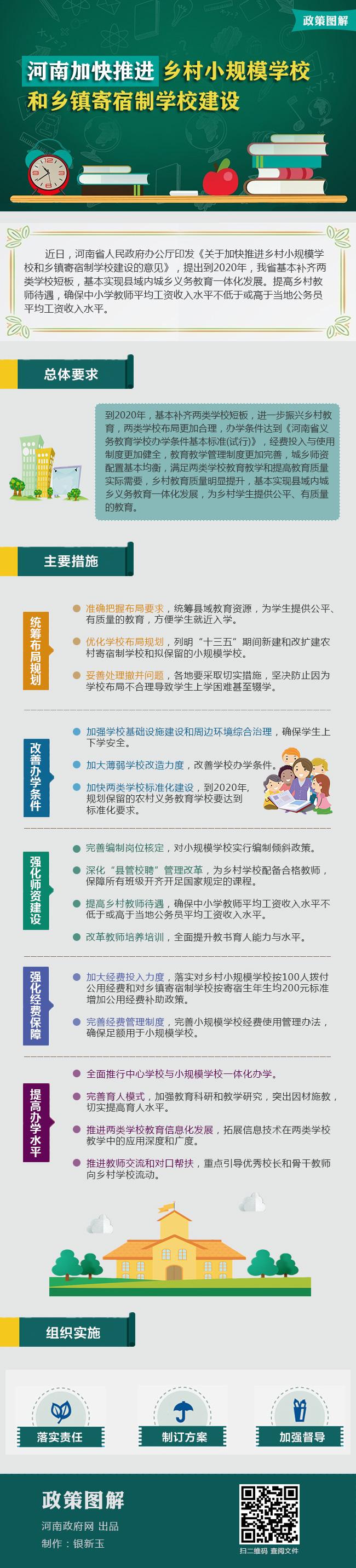 教育12.jpg