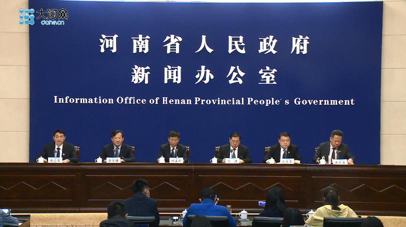 河南省管企业2021年第一季度经济运行情况新闻发布会