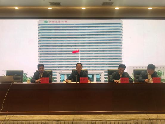 河南省生态环境厅举办核与辐射安全 暨监管工作培训班