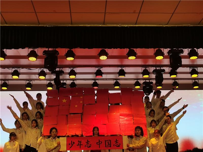 """4.外国语学院第四篇章""""歌颂时代旋律,唱响青春梦想""""之合唱《红旗飘飘》.jpg"""