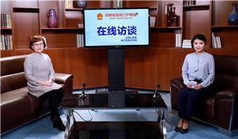 河南省糧食和物資儲備局盧歡:秋糧收購工作已全面展開 市場化收購將成主導