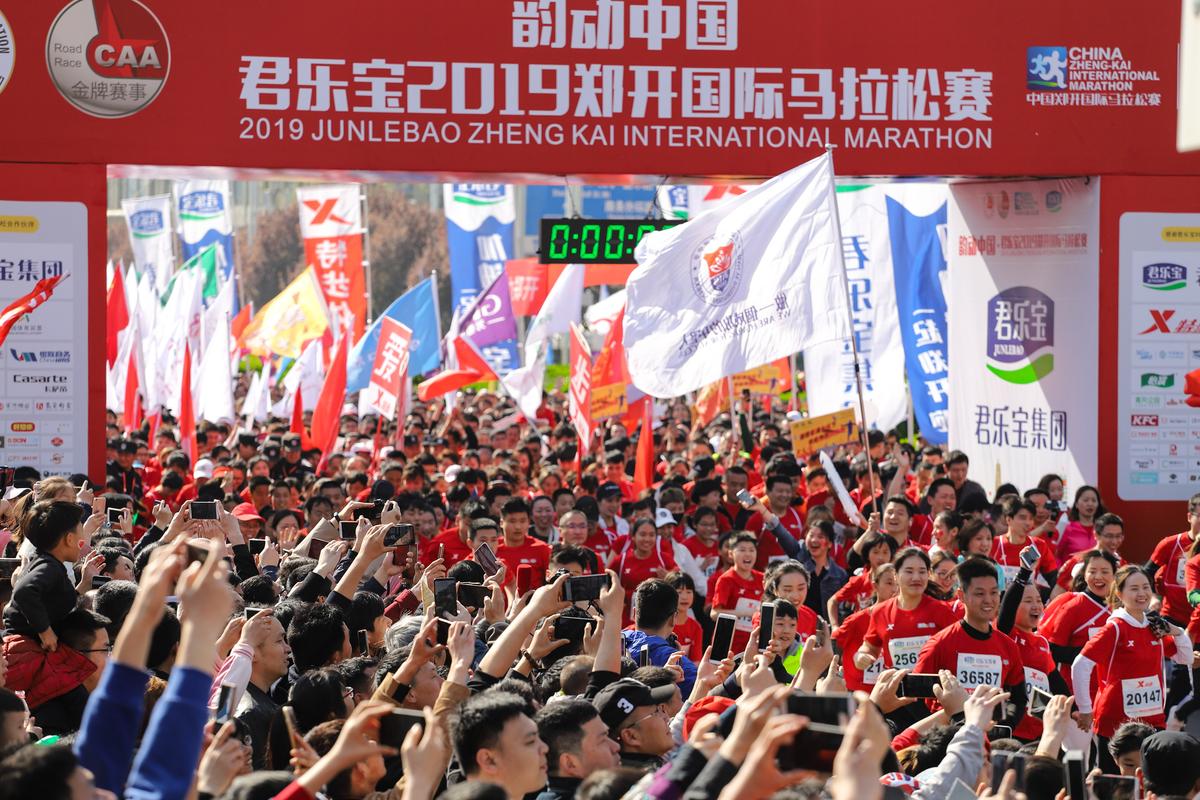第十四届郑开马拉松赛4月18日鸣枪开跑