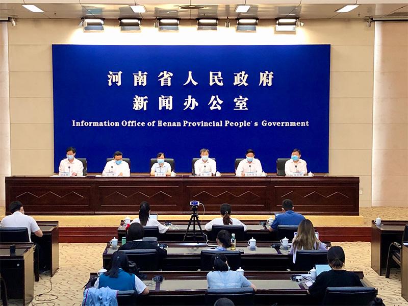 河南省加快災后重建第二場新聞發布會