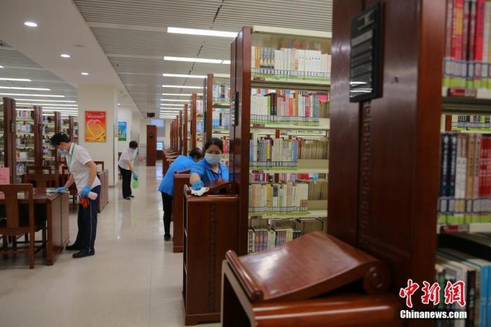 《中新网》文旅部:科学调整公共图书馆、文化馆恢复开放时间
