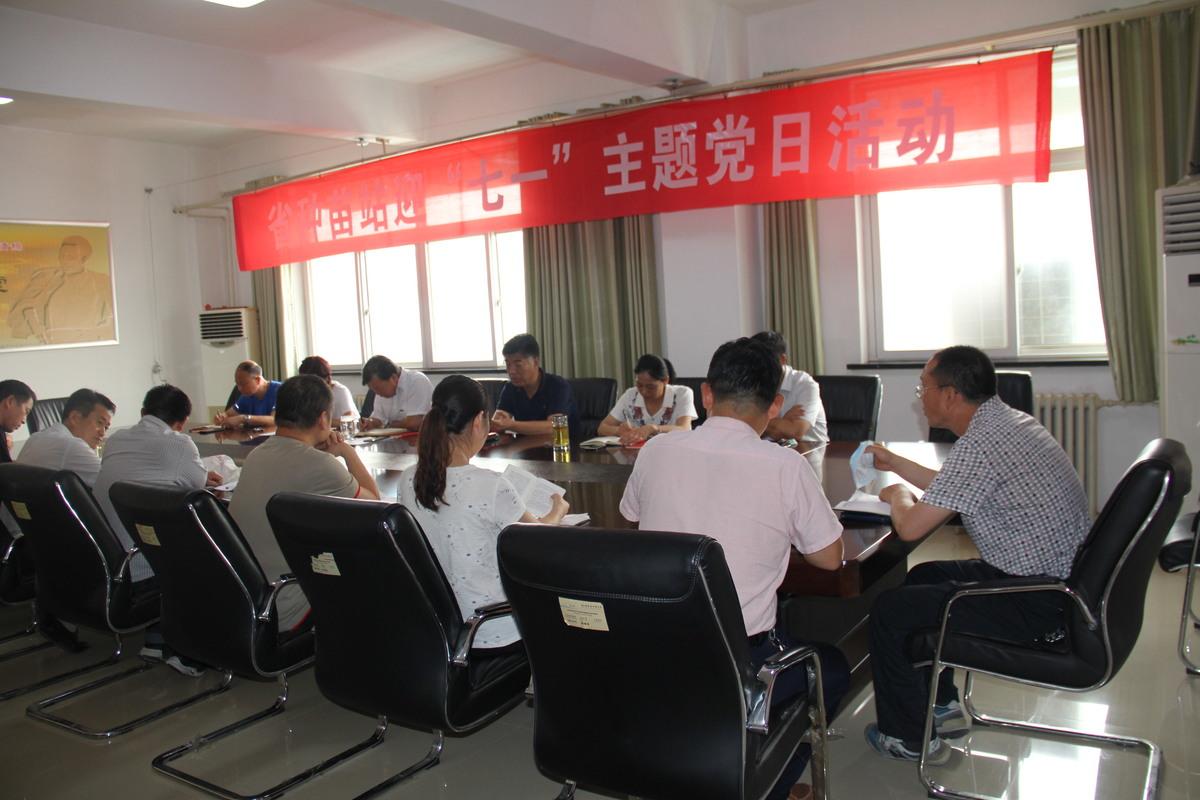 """省种苗站组织开展迎""""七一""""主题党日活动"""