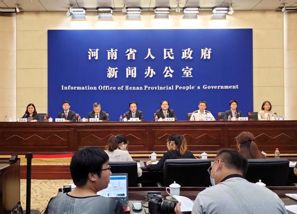 河南自貿試驗區2020年最佳實踐案例新聞發布會