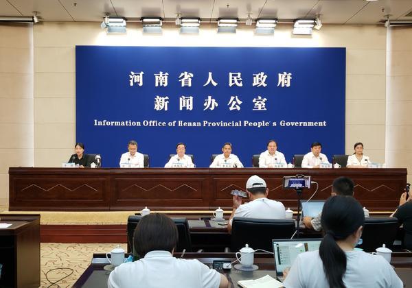 河南省防汛救灾新闻发布会第二场