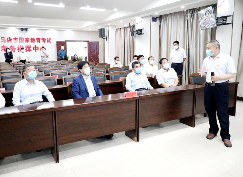 省教育厅厅长郑邦山一行到驻马店市调研指导教育工作