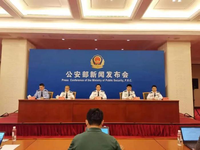 公安部:新一轮打击文物犯罪 专项行动累计追缴文物4.9万件