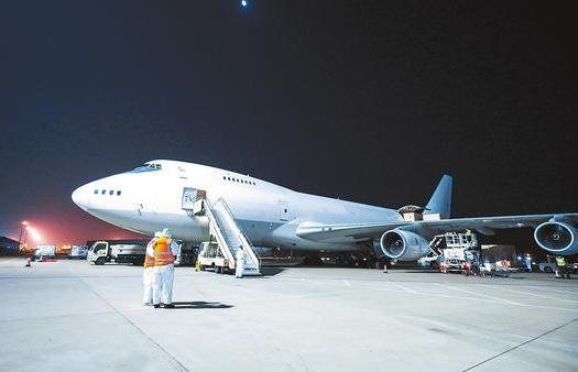 'Zhengzhou-America' Chartered Plane