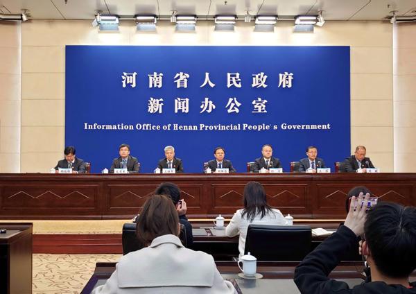 河南省数字乡村建设暨2021数字乡村论坛(中国·郑州)新闻发布会