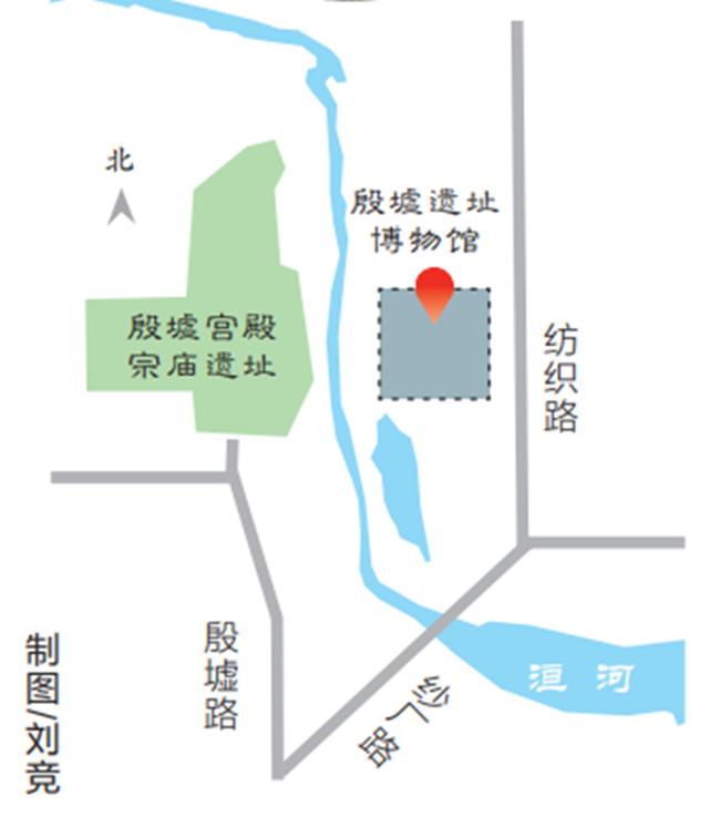 殷墟遗址博物馆开工建设 计划2022年年底开馆 一馆尽览殷商风华