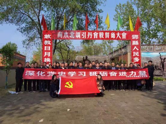 学党史  走基层  促振兴  <br>邓州市住建局深入开展党史学习教育活动