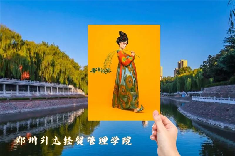 """当""""唐宫小姐姐""""穿上河南高校春景"""