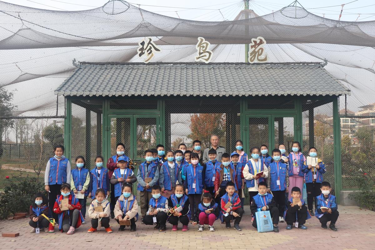 河南省野生动物救护中心开展小记者生态科普活动