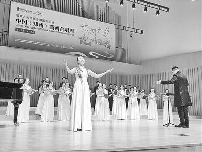 """沿黄九省优秀合唱团音乐会演绎""""天籁之音"""""""