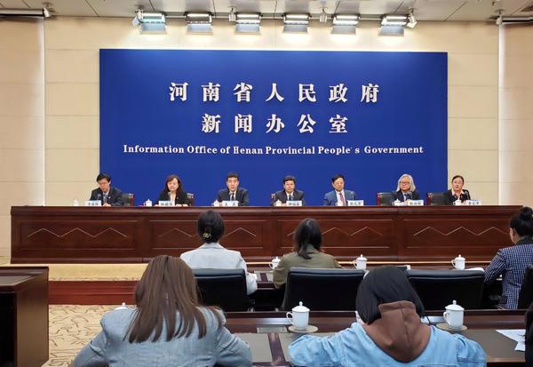 《中华文脉——从中原到中国》(丛书)首批新书首发新闻发布会