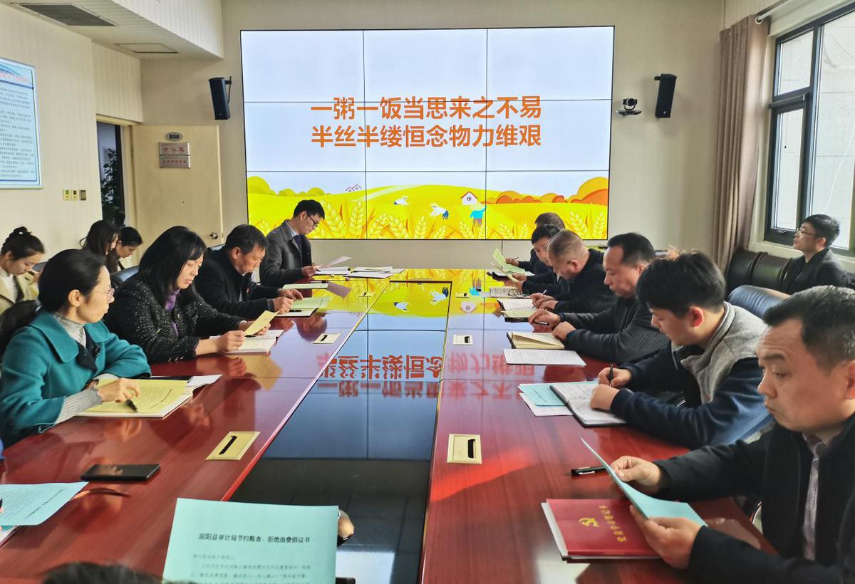 """原阳县审计局开展""""节约粮食 拒绝浪费""""主题党日活动"""