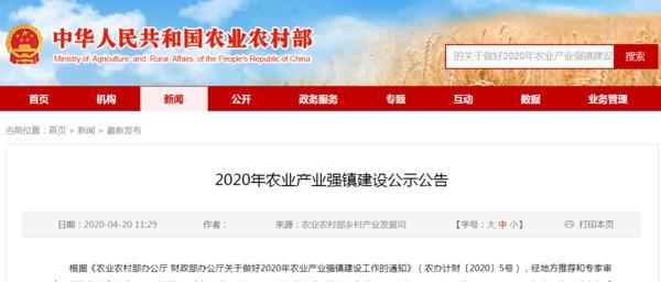 河南乡镇人口排名_2019年度全国省级行政区乡村人口排名河南省超4000万人居全