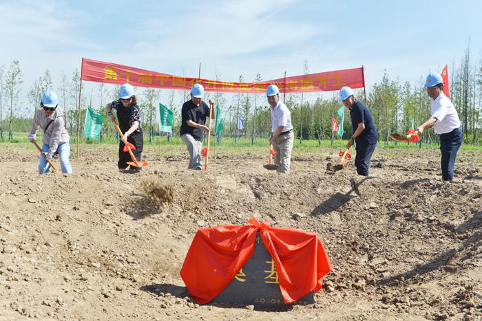 第十届中国花卉博览会河南园正式开工