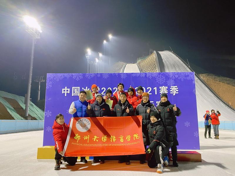 跳台滑雪全锦赛:河南2金2银2铜