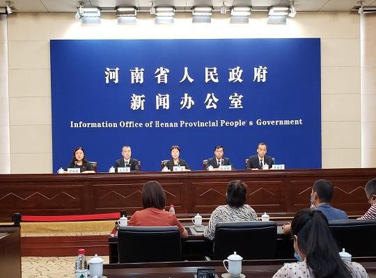 """2020年""""9·18""""河南省人民防空警报试鸣系列活动新闻发布会"""