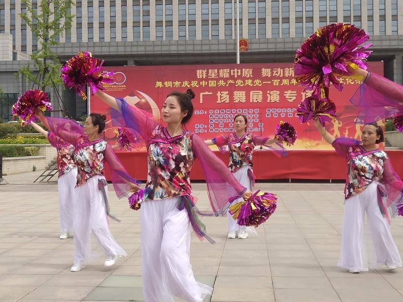 河南指南-河南舞钢市:公共文化与山水林城融合发展