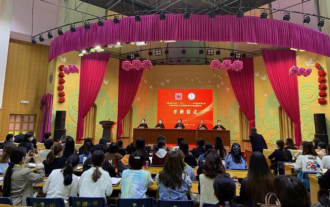 """省直一幼举行""""国培计划(2021)""""中西部项目幼儿园县级骨干教师培训开班仪式"""