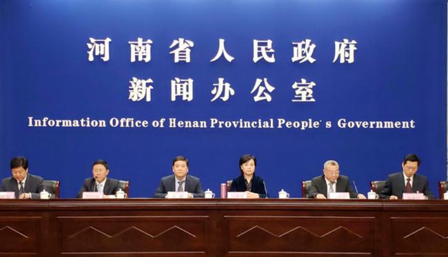 22名院士3000余客商参与 中国(郑州)产业转移系列对接活动即将启幕