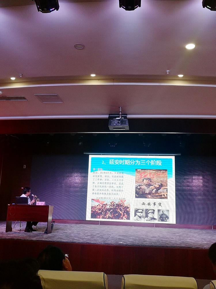 """省文化和旅游厅举办""""学习延安时期党建史 提高'两个维护'的行动自觉""""专题党课"""