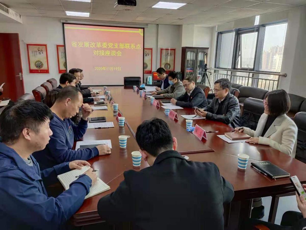省发展改革委党组成员、副主任郭玮带队赴中牟县发展改革委开展调研