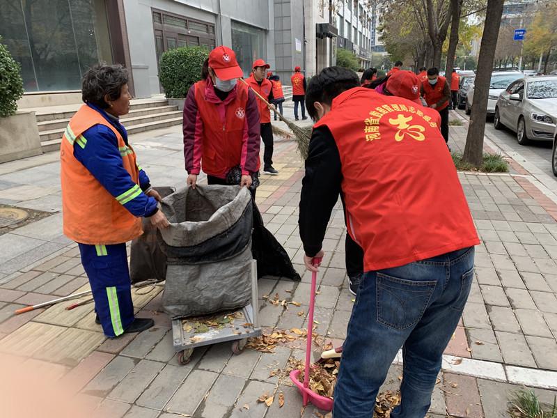 """河南省大数据管理局参加""""全城清洁""""志愿服务活动"""