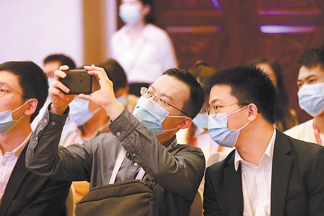 2020中国500强企业高峰论坛 用创新突破重围
