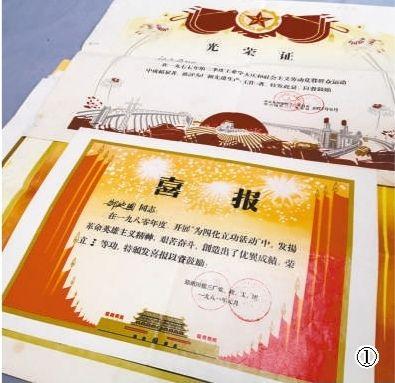 郑州棉纺路——刻记光荣见证变迁