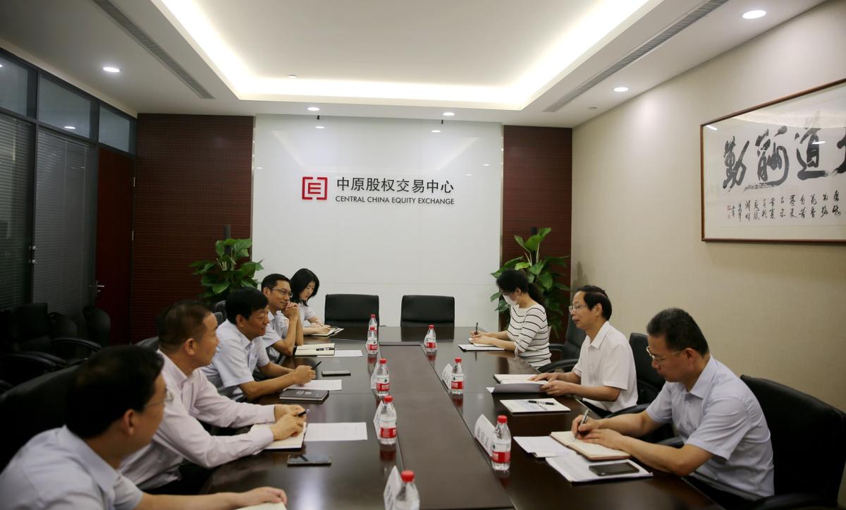 省地方金融监管局副局长张云定到中原股权交易中心调研