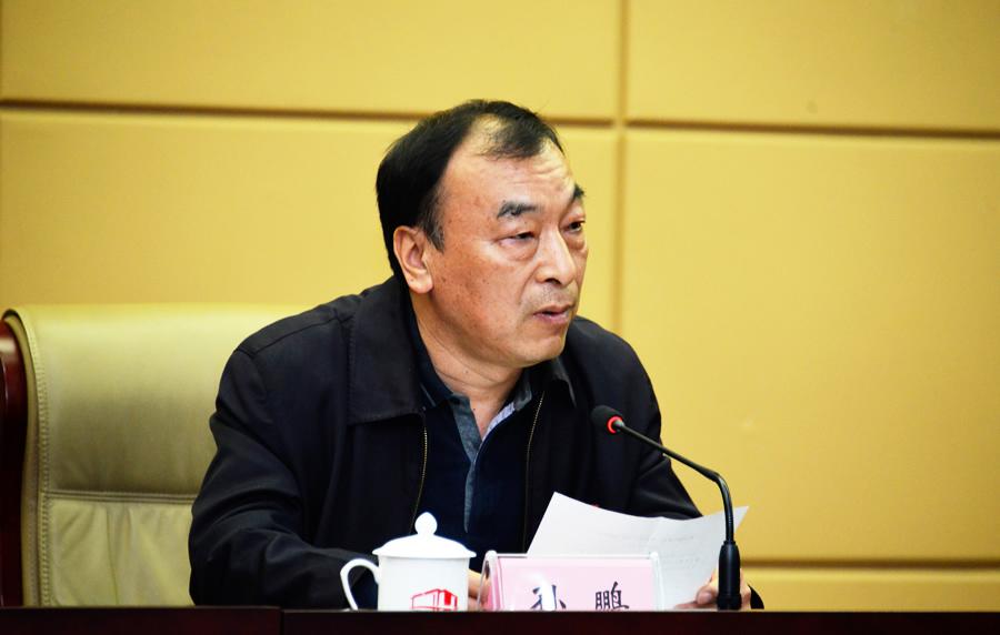 河南省文化和旅游厅召开电视电话会议 要求抓细抓实安全生产工作