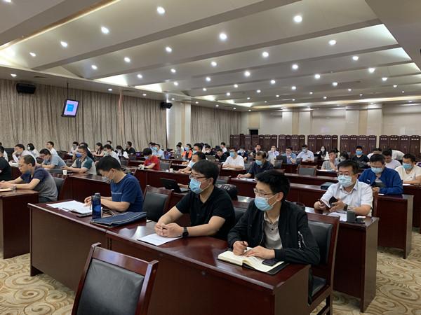河南省大数据管理局举办政务服务电子监察工作培训会
