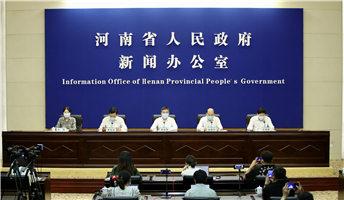 河南省加快災后重建第五場新聞發布會