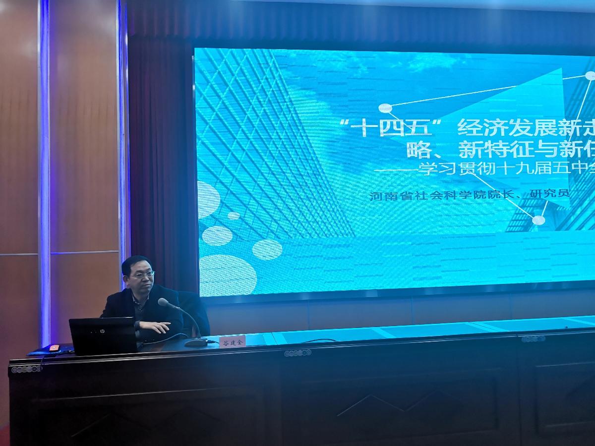 省科技厅召开党组理论学习中心组学习贯彻党的十九届五中全会精神(扩大)会议
